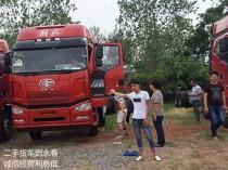 浙江衢州客戶購車