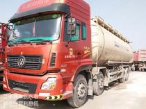 東風天龍-350 容積40個方 罐裝車 粉粒物料運輸車 11個月